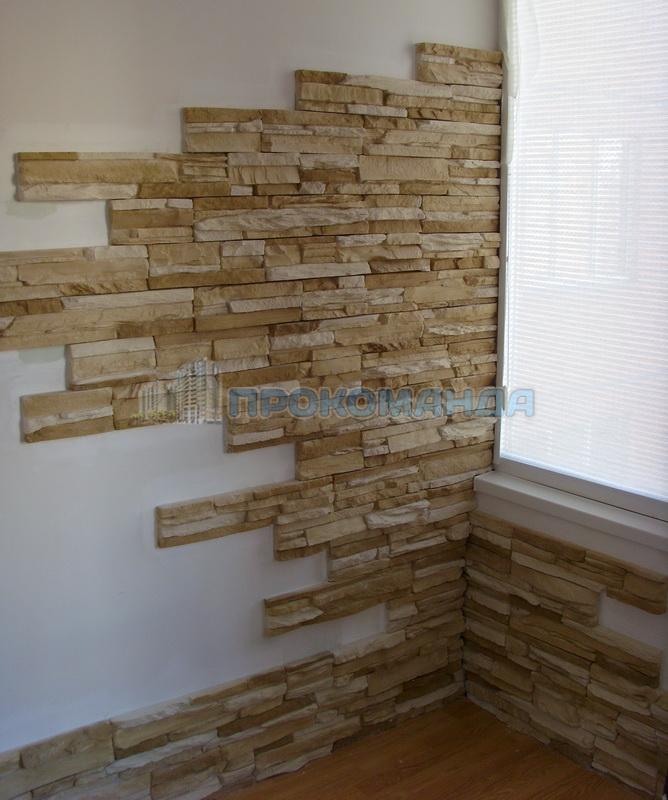 Фото квартир, офисов, ванных комнат, кухонь и коридоров посл.